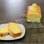 Einfacher Zitronenkuchen – schnell und lecker | Rezept